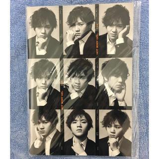 ディーエイチシー(DHC)の宇野昌磨さん非売品ノート(スポーツ選手)