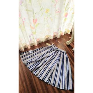 デビュードフィオレ(Debut de Fiore)のデビュードフィオレ ストライプ スカート ブルー 新品未使用(ひざ丈スカート)