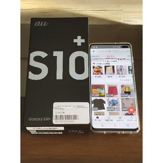 SAMSUNG - Galaxy S10+ SIMフリー