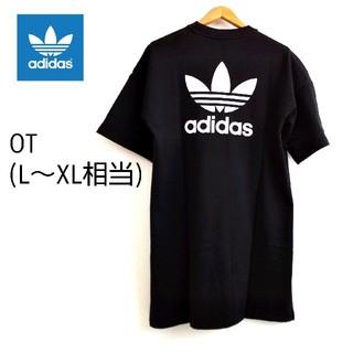アディダス(adidas)のadidas トレフォイル ワンピース OT(L~XL相当) ★新品(ミニワンピース)