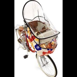 OGK - OGK チャイルドシート カバー フラワー 前 美自転車