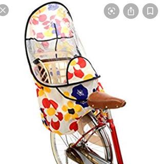 OGK - OGK チャイルドシート カバー フラワー 未使用 自転車 値下 レインカバー