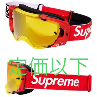 シュプリーム(Supreme)のシュプリーム  Honda Fox Racing Goggles(装備/装具)