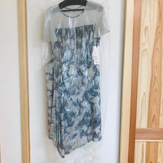 アーバンリサーチ(URBAN RESEARCH)のkaene  ドレス  ワンピース  結婚式  二次会  日本製  袖あり(ミディアムドレス)