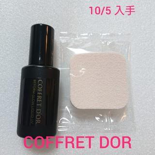 コフレドール(COFFRET D'OR)のCOFFRET DOR リキッドファンデーション スポンジ サンプル 2点(ファンデーション)