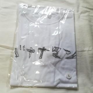 【未開封】バナナマン Tシャツ 白 ホワイト 単独 ライブ 2019(お笑い芸人)