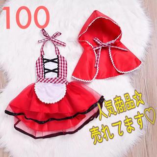 新品 ♡ なりきり赤ずきんちゃん コスプレドレス 100(ワンピース)