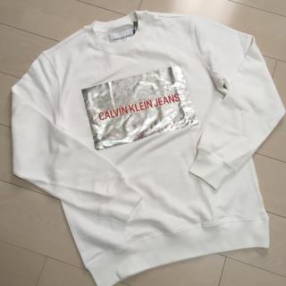 カルバンクライン(Calvin Klein)の新品未使用  カルバン・クライン スェット(スウェット)