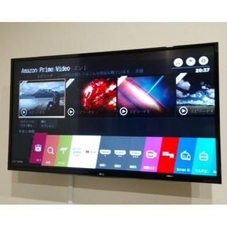 LG Electronics - LG 43インチ 液晶 4Kテレビ HDR対応 43UH6100