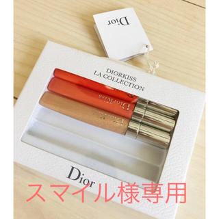 ディオール(Dior)のディオール Dior  Kiss リップグロス3本(リップグロス)
