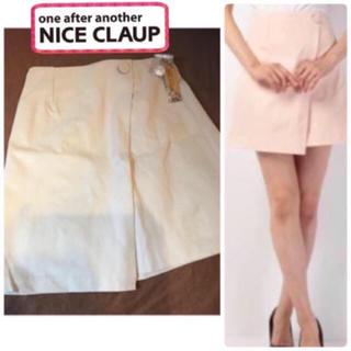 NICE CLAUP - 新品  ナイスクラップ  秋カラー スカート