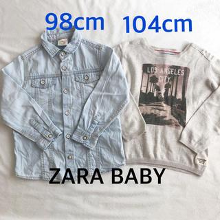 ZARA KIDS - ZARA BABY デニムシャツ ニット 100cm 110cm