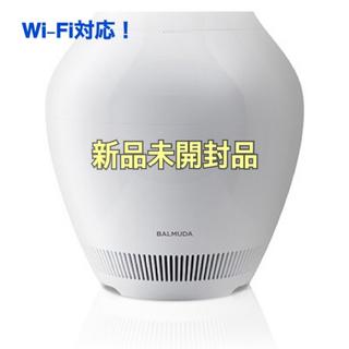 バルミューダ(BALMUDA)の気化式加湿器 Rain Wi-Fi(ERN-1100UA-WK)(加湿器/除湿機)