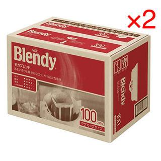 エイージーエフ(AGF)のブレンディ レギュラー  モカ ブレンド(7g*100袋入) 2箱(コーヒー)