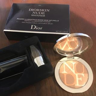 ディオール(Dior)のDIOR ディオール Dスキンヌードシマーパウダー #002(フェイスパウダー)