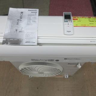 パナソニック(Panasonic)のK868 パナソニック 中古エアコン 主に10畳用 冷2.8kw/暖3.6kw(エアコン)