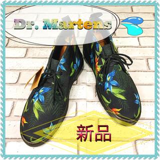 ドクターマーチン(Dr.Martens)の【レア物】【新品 未使用】Dr.Martens ドクターマーチン DAYTONA(ブーツ)