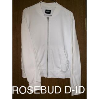 ローズバッド(ROSE BUD)のROSEBUD D-ID ブルゾン(ブルゾン)