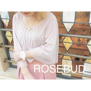 ローズバッド(ROSE BUD)のROSEBUD ピンク チュールトップス(カットソー(長袖/七分))