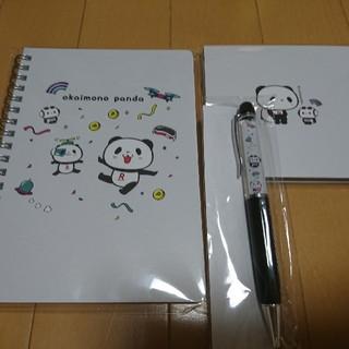 ラクテン(Rakuten)のお買い物パンダ 楽天オプティミズム グッズ 非売品3点セット!(キャラクターグッズ)