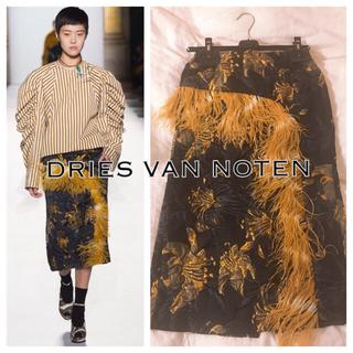 ドリスヴァンノッテン(DRIES VAN NOTEN)の25日まで 【Dries van noten】新品未使用ジャガード刺繍スカート(ひざ丈スカート)