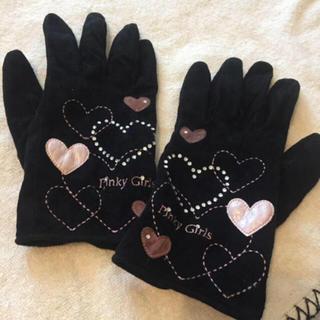 ピンキーガールズ(PinkyGirls)のPinky Girls ピンキーガールズ 手袋(手袋)