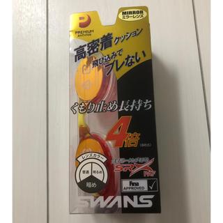 SWANS - スワンズ SWANS ゴーグル