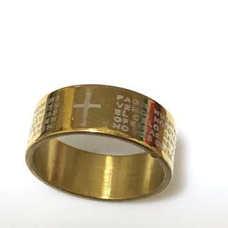 同時購入で300円 ステンレス指輪ストレート十字架ゴールド(リング(指輪))