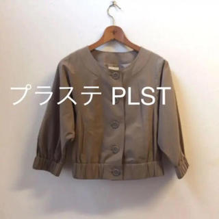 PLST - → プラステ PLST*2*ジャケット ノーカラー ショート 8分袖 ブラウン