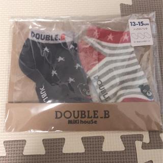 ダブルビー(DOUBLE.B)のダブルビー  ソックスパック ローカットソックス 13〜15cm(靴下/タイツ)