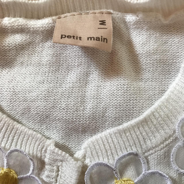 petit main(プティマイン)の最終価格 未使用 プティマイン カーディガン キッズ/ベビー/マタニティのキッズ服 女の子用(90cm~)(カーディガン)の商品写真