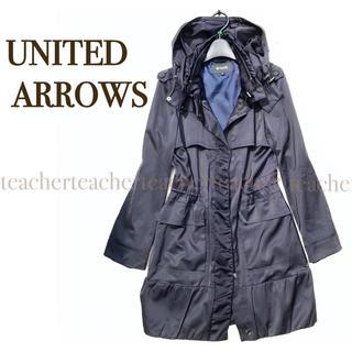 ユナイテッドアローズ(UNITED ARROWS)の春物 ロング モッズコート ネイビー フード ふんわり 紺 可愛い バルーン(モッズコート)