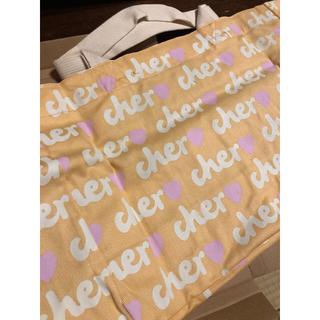 シェル(Cher)のcher エコバッグと手さげバッグセット(エコバッグ)