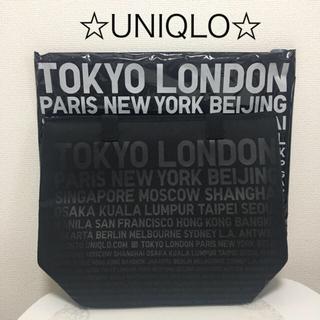ユニクロ(UNIQLO)のユニクロ 保冷バッグ(エコバッグ)