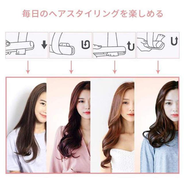 送料無料ヘアアイロン 2way  オレンジ色 スマホ/家電/カメラの美容/健康(ヘアアイロン)の商品写真