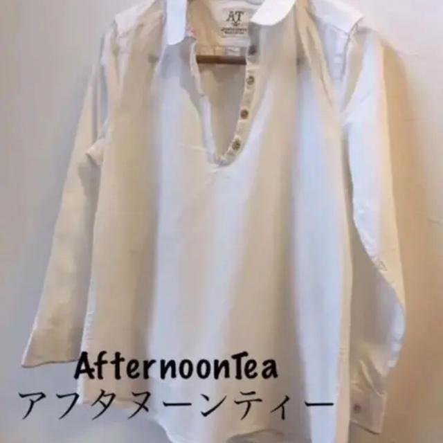 AfternoonTea(アフタヌーンティー)の→ アフタヌーンティー*M*シャツ ブラウス リバティー コットン ナチュラル  レディースのトップス(シャツ/ブラウス(長袖/七分))の商品写真