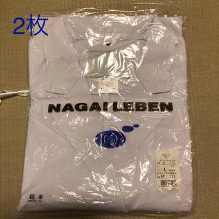 ナガイレーベン(NAGAILEBEN)のナガイレーベン 白衣1枚 レディースLサイズ(その他)
