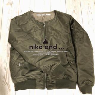 ニコアンド(niko and...)のNIKO AND☆MA-1☆ノーカラーブルゾン(ブルゾン)