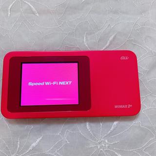 エーユー(au)のWiMAX 2プラス ポケットWIFI(その他)
