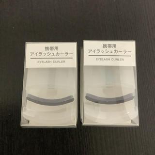 ムジルシリョウヒン(MUJI (無印良品))の無印良品  携帯用  アイラッシュカーラー  新品 未開封(その他)