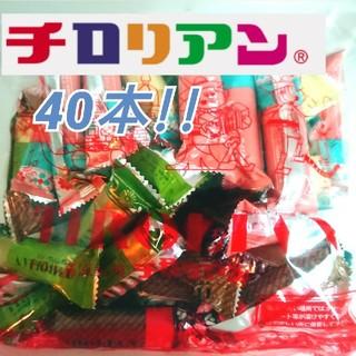 コバヤシセイヤク(小林製薬)のチロリアンお徳用 40本‼️(菓子/デザート)