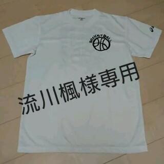 アシックス(asics)のASICS★バスケットボール速乾Tシャツ(白・メンズL)半袖(バスケットボール)