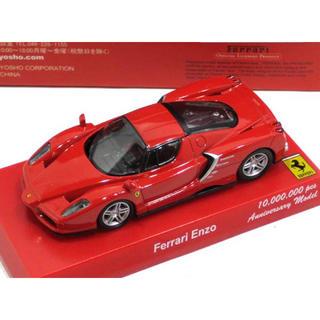 Ferrari - エンツォ フェラーリ 京商 1000万台突破記念限定 1/64 未開封品