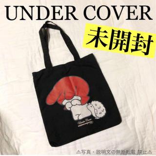アンダーカバー(UNDERCOVER)の⭐️新品⭐️【アンダーカバー×マイメロ】トートバッグ☆付録❗️(トートバッグ)