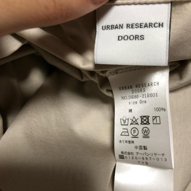 DOORS / URBAN RESEARCH(ドアーズ)の【新品】DOORS シルケットスムースワイドTシャツ レディースのトップス(Tシャツ(長袖/七分))の商品写真