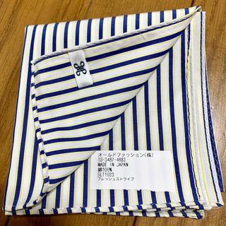 ドゥロワー(Drawer)の★htokyoハンカチ専門店フレッシュストライプハンカチ新品(ハンカチ)