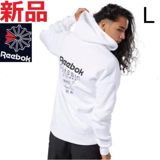 リーボック(Reebok)の新品 リーボック GP F フルジップ パーカー 裏起毛 ホワイト Lサイズ(パーカー)