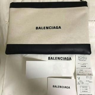バレンシアガ(Balenciaga)の0224様専用ページ(その他)