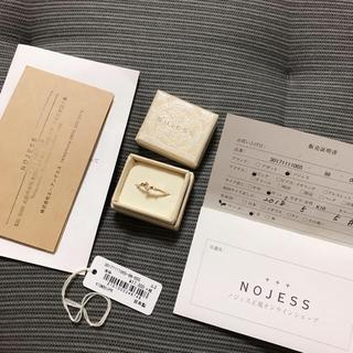 ノジェス(NOJESS)のノジェス カラーストーン K10  リング 7号(リング(指輪))