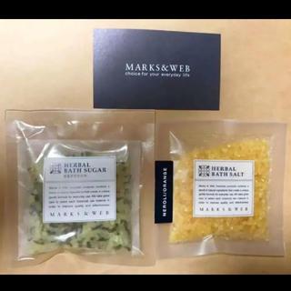 マークスアンドウェブ(MARKS&WEB)のマークス&ウェブ ハーバルソルト(入浴剤/バスソルト)